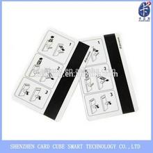hotel magnetic key card