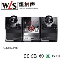 PM8 DVD Speaker Box support USB AUX line in can connect with mobile phone MP3 pc computer TV