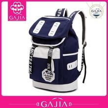 Fashion luxury girl school bags,backpack for lady,fashion korean school bags