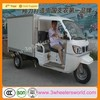 CCC&ISO9001 Certification and 200cc Displacement Tricycle witn cabin and closed cargo box