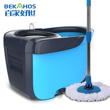 Portable 360 Mop With Two Universal Wheels