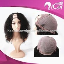 wholesale virgin 100% human hair afro kinky curly glueless u part wig
