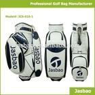 OEM/ODM Leather Golf Bag Manufacturer