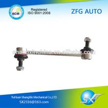 Car parts Stabilizer link Sway bar TOYOTA AVANZA