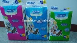 sleepy baby diaper,baby diaper production line