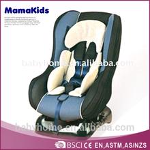 2014 Lovely children's car seat cushion