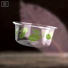 P360-P PLA 12oz 360ml biodegradable plastic - cream container