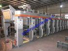 GWASY-C Gluing Rotogravure Printing Press Machine
