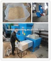 horizontal automatic wood shavings packing machines