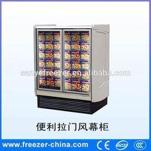 Sanye nuevo estilo vertical fresh food mantener escaparate refrigerador precio en tienda de conveniencia