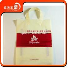 BJXHFJ Sell luxury custom logo printed plastic shopping bags