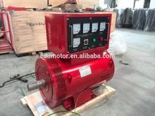 10KW AC Alternator Price