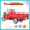 48v 1000w brushless motor three wheel electric vehicle