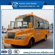 hyundai mini bus 19 seat school bus kids bus