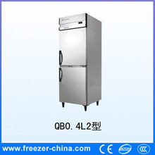 sanye vendita calda totalmente in acciaio inox due porte congelatore verticale usato in cucina