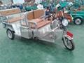 500 W bicicleta triciclo elétrico com preços 2 assento para adultos