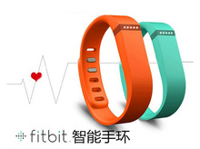 Waterproof Calorie Wristband Step Counter