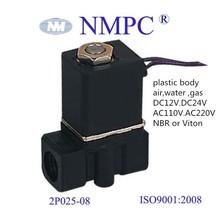 "12v valve 18"" mini magnetic valve 2P025-06 DC12V Solenoid Valve plastic,Pneuamtic Control Valve , Port size 1/8 or 1/4"