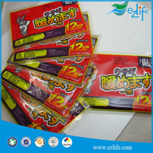 colorful cute hand warmer heating packs