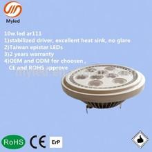 10w High power gu10 g53 AC/DC12v multi angle 30/40/50/60 degree ar111 led light