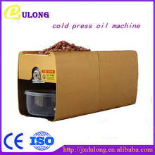 DL-ZYJ02 automatic small cold press oil machine for peanuts,sesame,nuts,sunflower oil,olive,soybean etc