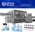 التلقائي زجاجة المياه المعدنية ماكينة
