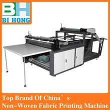 BH1500 automatic non-woven transverse and longitudinal two-way fabric cutting machine