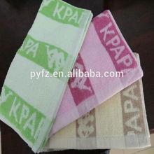 Cotton gifts hand towel branded export surplus towel