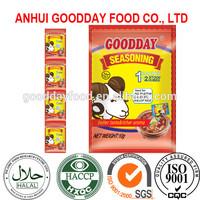 10g/sachet mutton flavor seasoning powder with halal certificate