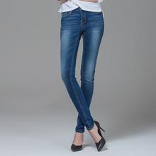 Children Xxx Man Picture wholesale jeans