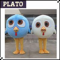 Lovely animal costume, mascot turkey turkey mascot costume for sale