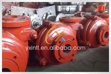 Large capacit Transfer Slurry Pump