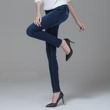 Sexy Butt Lift Baggy jeans kolkata