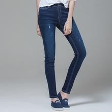 New Model Pants Selvedge damaged jeans