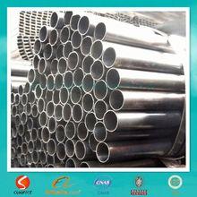 alibaba China cheapest price prime material elliptical pipe