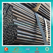 alibaba China cheapest price prime material elliptical piping