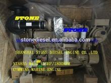 bottom price!!! Ccummins KTA19 M4 marine engine