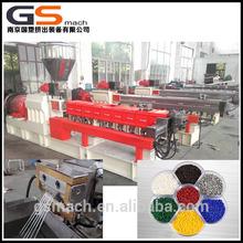 GS Series PP PE PET recycle black master batch plastic carbon powder pellet machine carbon black powder making machine