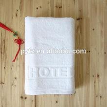 china supplier hotwel cotton bath towel set wholesale