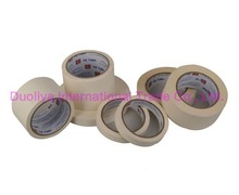 Brown Adhesive Waterproof Masking Tape