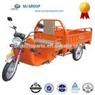 tricycles electrics rickshaw tuktuk for 5 passengers,tricycles electrics,tricycles electrics in Thailand