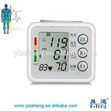 Hot product digital wrist blood pressure monitor