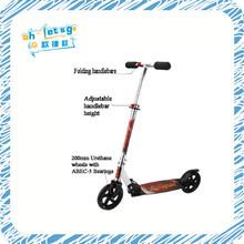 200mm PU wheels children kick scooter of high quallity