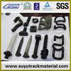 Rail Clip/ Rail clamp/ Fish Bolt/ T Bolt/ Nut/ Washer/ Screw Spike/ Shoulder/ Plastic Dowel/ Tie Plate/ Dog Spike/ Kpo clamp