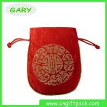 Chinese Satin Jewelry Pouches Customized