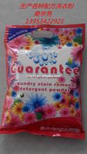 High Foam Perfume hand and machine used name of washing powder