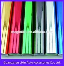 Air free bubble wrap protective car chrome mirror vinyl film