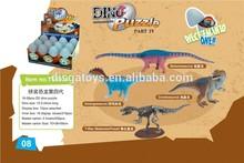 pvc dinosaur egg toy dinosaur eggs