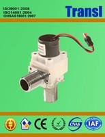6V DC Water Flow Control Solenoid Valves