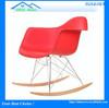 replica Eames armful rocking chair teddy bear chair prices